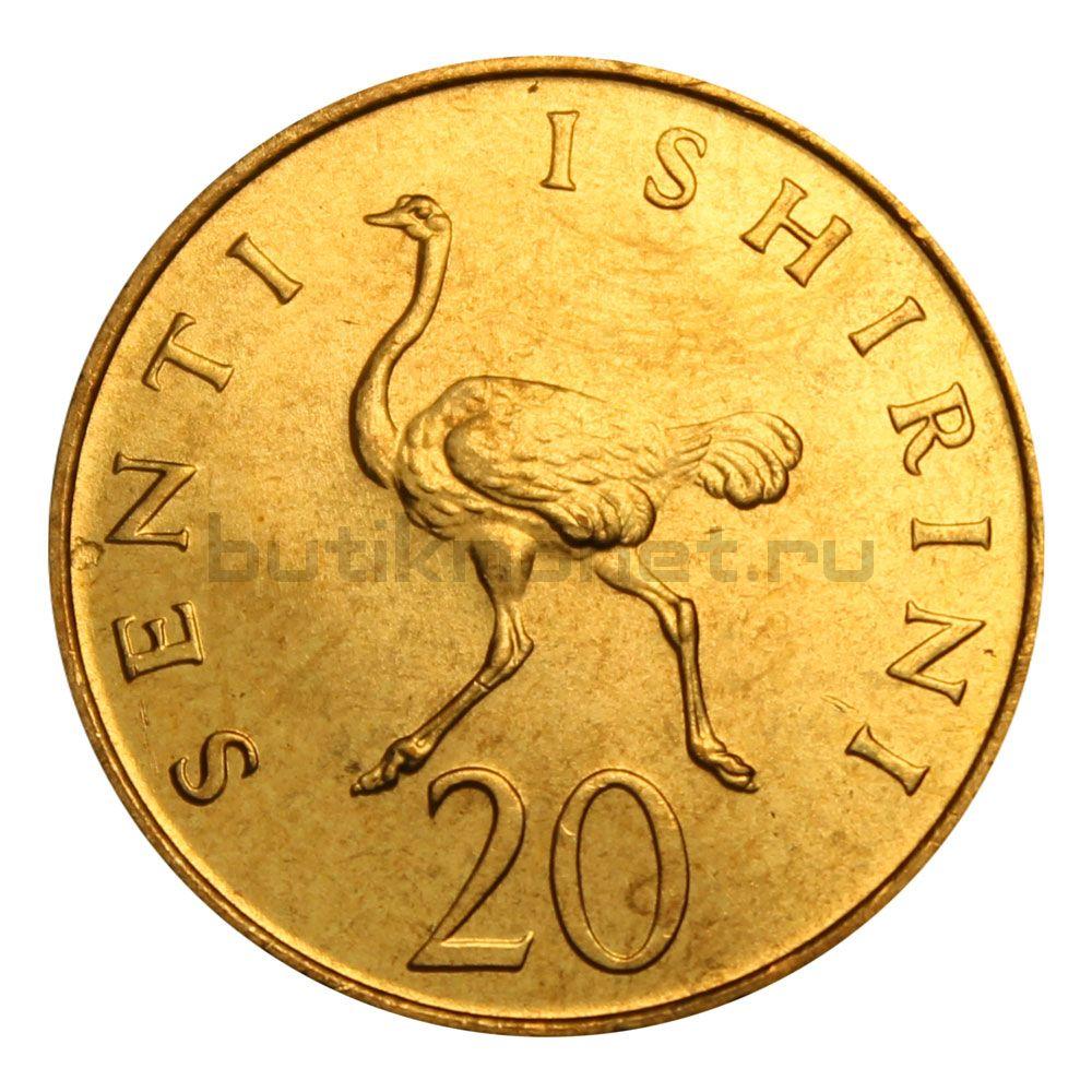 20 центов 1984 Танзания