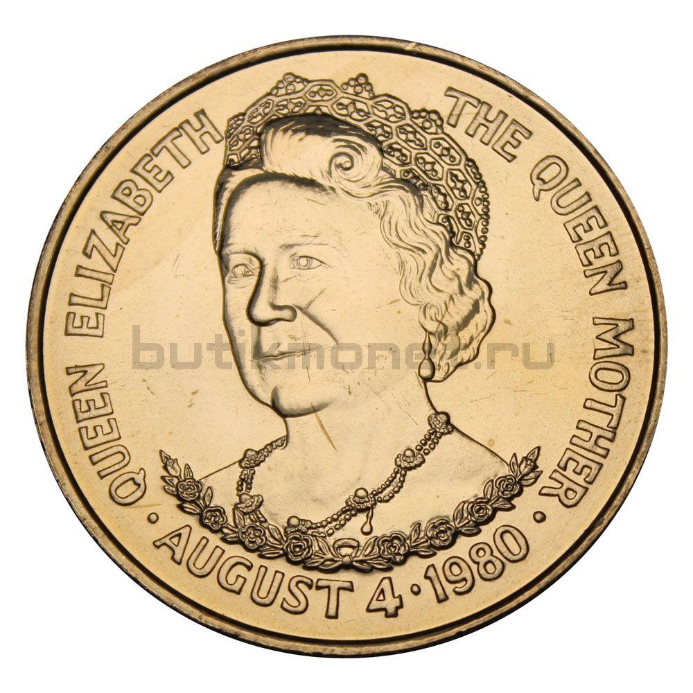 25 пенсов 1980 Тристан-да-Кунья 80 лет со дня рождения Королевы-Матери