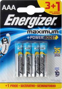Batareyka Energizer AAA (4)