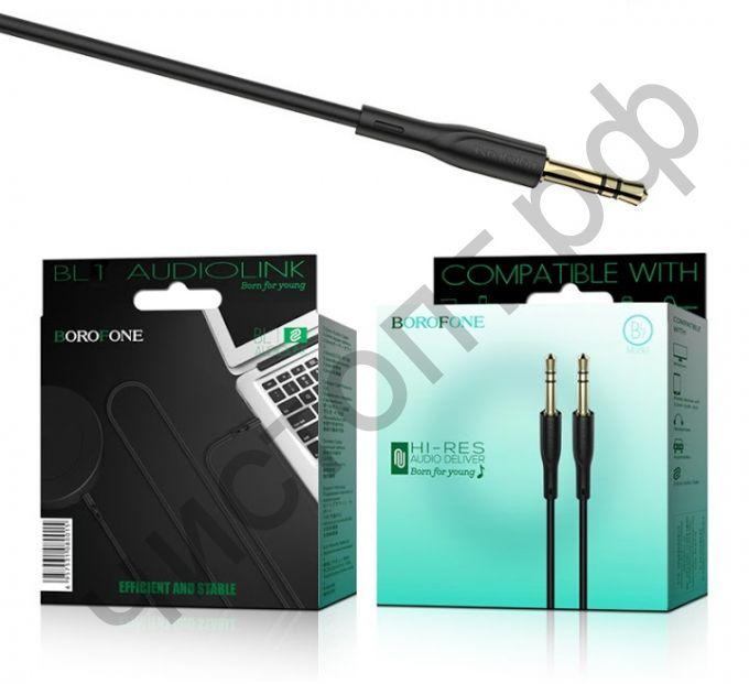 Кабель(3.5) папа-папа 3.5 stereo plug на 3.5 stereo plug Borofone BL1  1.0м силикон черный