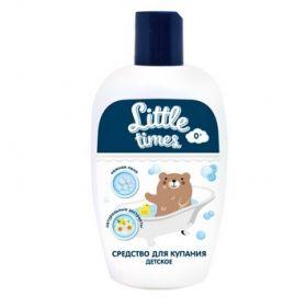 Средство для купания Little Times 250мл