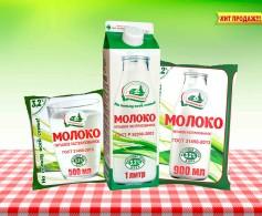 Молоко СЕРЫШЕВСКИЙ 3,2% п/п 900мл