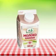 Молоко СЕРЫШЕВСКИЙ Топлёное 4% 500г
