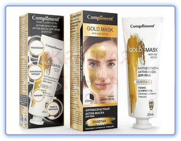 Compliment Gold Mask Антивозрастная актив-маска для лица