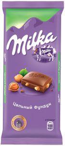 Шоколад MILKA Цельный фундук 90г