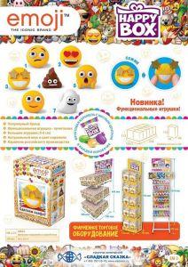 Игрушка с конфетой HAPPY BOX Эмоджи 18г