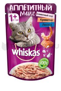 Корм для кошек WHISKAS Лосось/креветка в сливочном соусе 85г