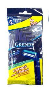 Станок для бритья одноразовый GRENDY 5 шт