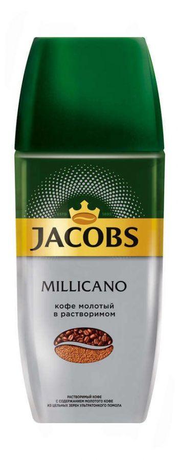 Кофе Jacobs Millicano ст/б 95 г