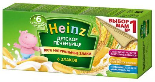 Печеньице Heinz детское 6 злаков с 6 месяцев, 160г