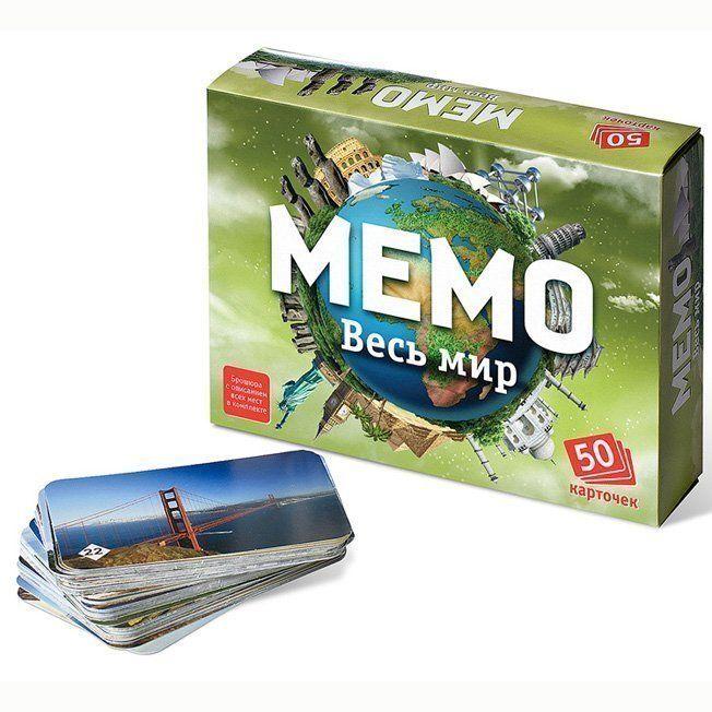 Игра Мемо Весь мир 7204