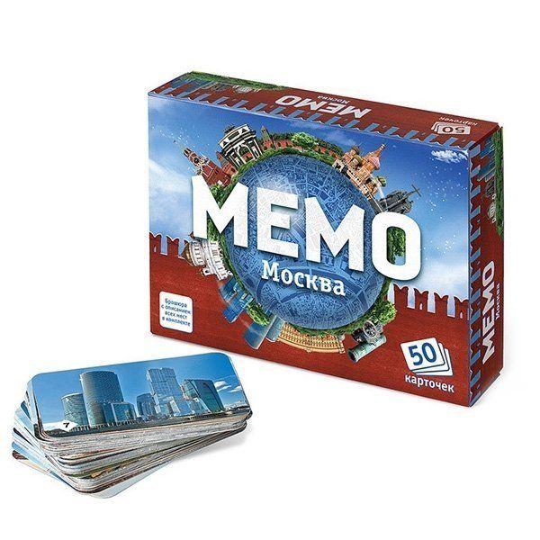Игра Мемо Москва 7205