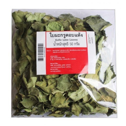 Листья лайма (кафир-лайма) сушеные 50 гр