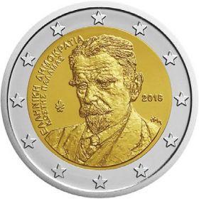 75 лет со дня смерти Костиса Паламаса 2 евро Греция 2018