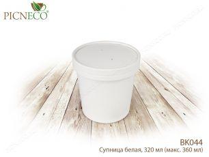 """""""Пикнэко """" Супница белая, 320 мл (макс. 360 мл) BK044+ крышка"""