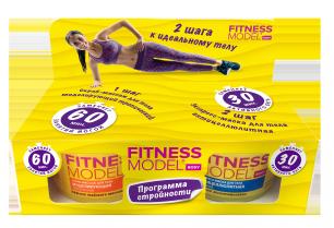 """""""fk"""" Набор №22 косм/ подарочный серии «Fitness Mode» Программа стройности. 2 шага к идеальному те"""