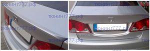 Спойлер на крышку багажника, Omsaline, узкий под окраску, для 4D