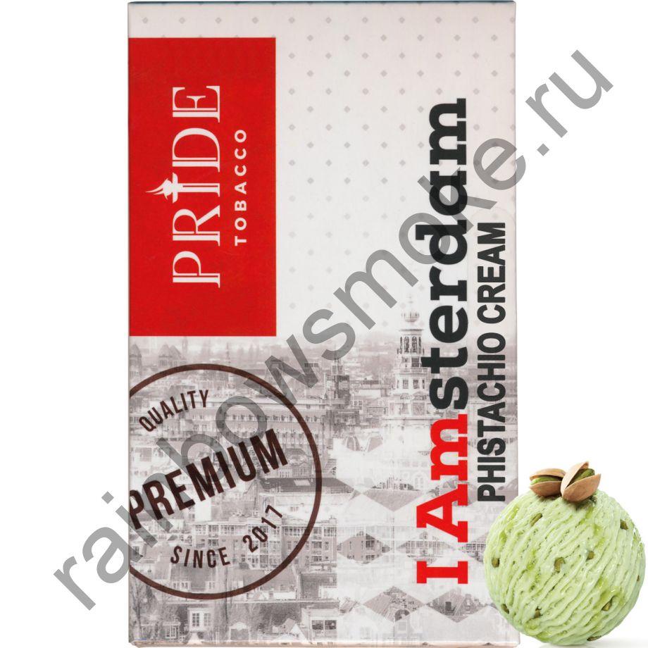 Pride Amsterdam 100 гр - Phistachio Cream (Фисташковое Мороженое)