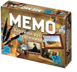 Настольная игра Мемо Картины русских художников