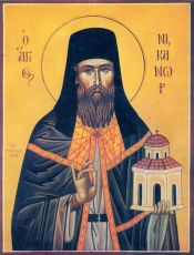 Икона Никанор Чудотворец преподобный