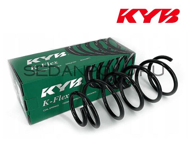 Пружины передние KYB Volkswagen Polo Sedan/Skoda Rapid