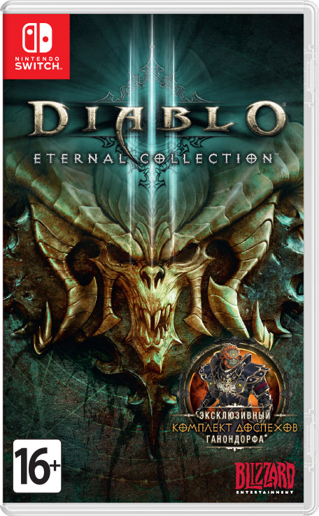 Игра Diablo III: Eternal Collection (Nintendo Switch)