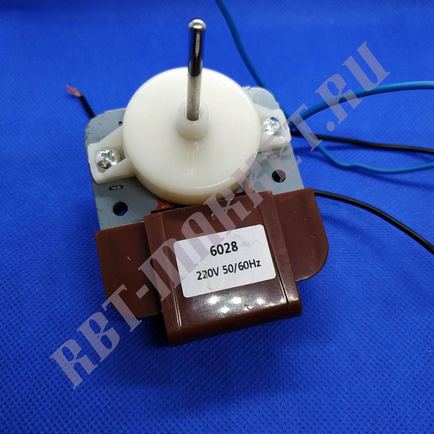 Вентилятор для холодильника STINOL 6028