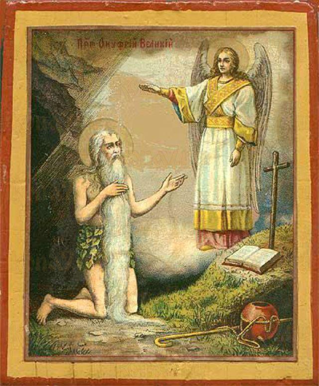 Икона Икона Онуфрий Великий преподобный