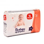 Пеленки BabyGo 40х60, 5шт