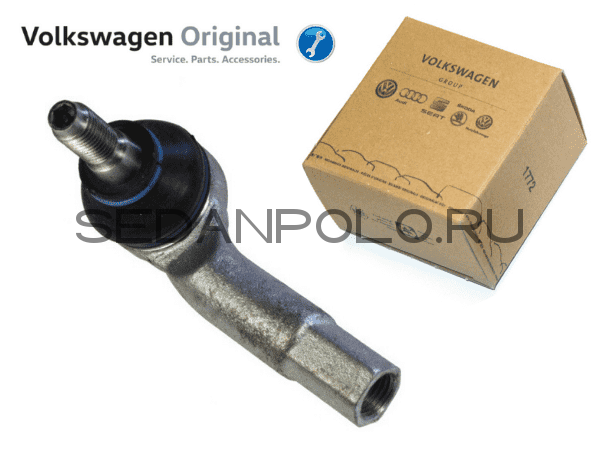 Наконечник рулевой правый VAG Volkswagen Polo Sedan/Skoda Rapid