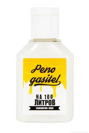 Пеногаситель PenoGasitel, 50 мл