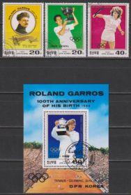 Турнир Ролан Гаррос Набор марок КНДР 1987