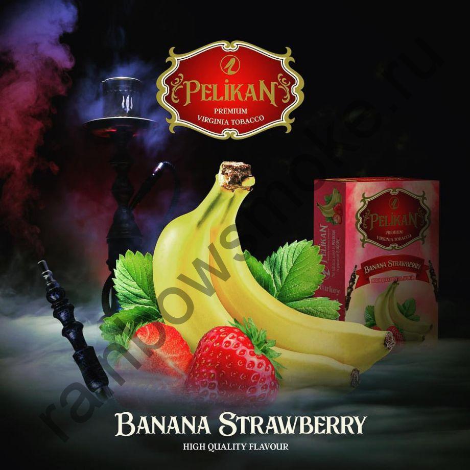 Pelikan 1 кг - Banana Strawberry (Банан с Клубникой)