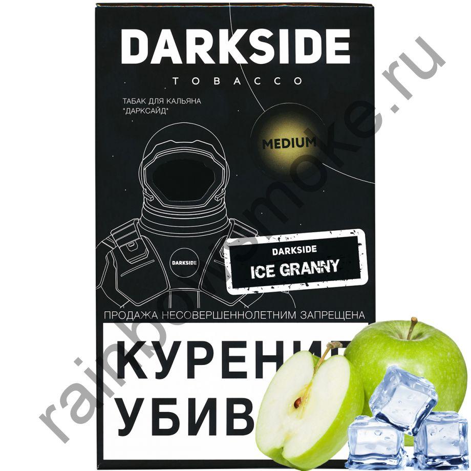 DarkSide Core (Medium) 100 гр - Ice Granny (Ледяное Зелёное Яблоко)