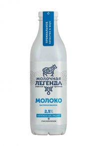 Молоко 2,5% молочная легенда