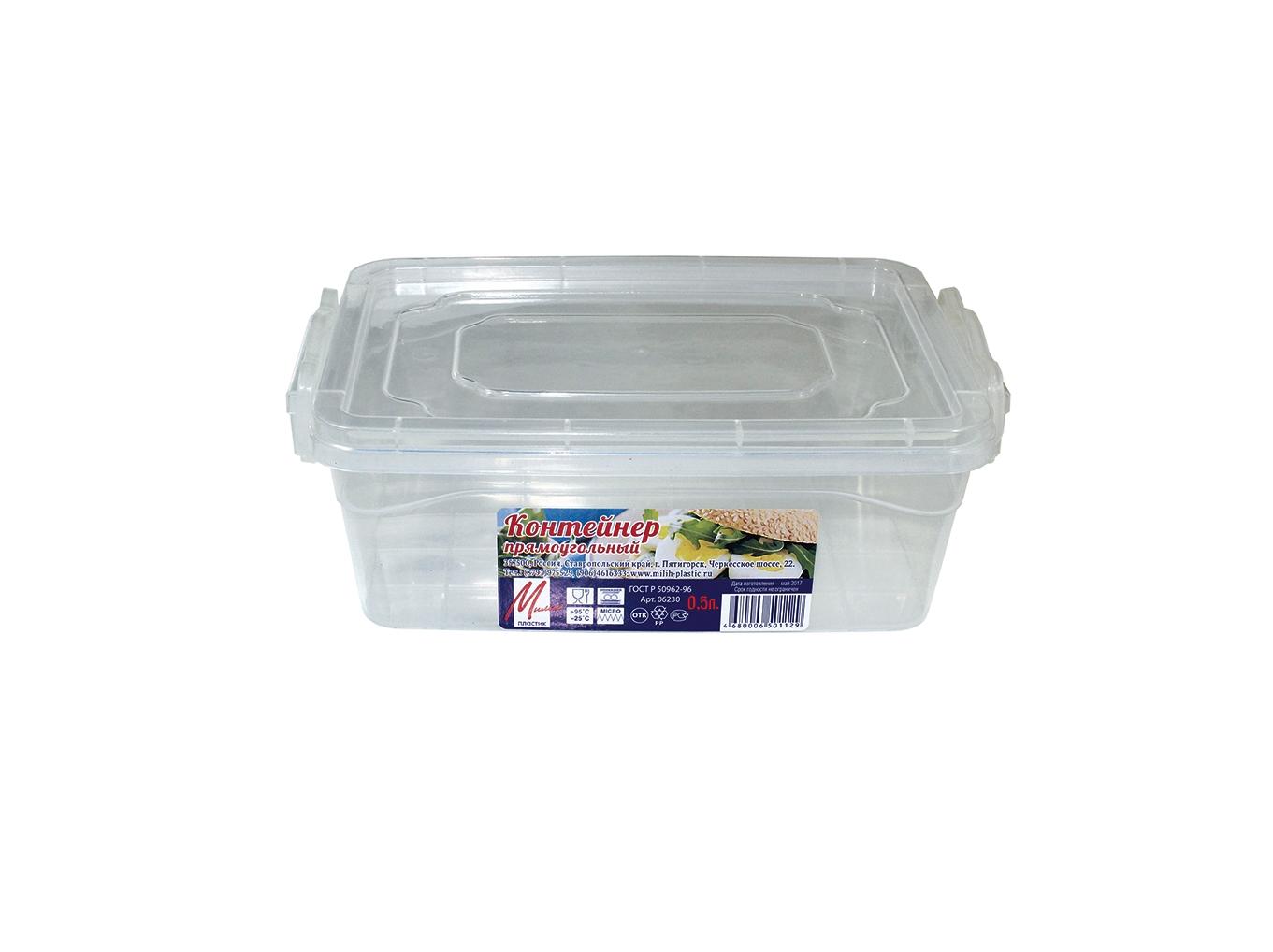 Контейнер прямоугольный для пищевых продуктов 0,5л.