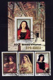 500 лет со дня рождения Рафаэля набор марок КНДР 1984