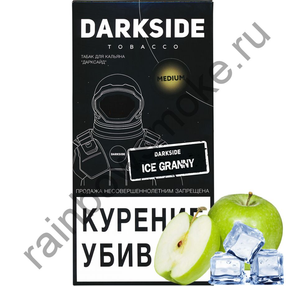 DarkSide Medium 250 гр - Ice Granny (Ледяное Зелёное Яблоко)
