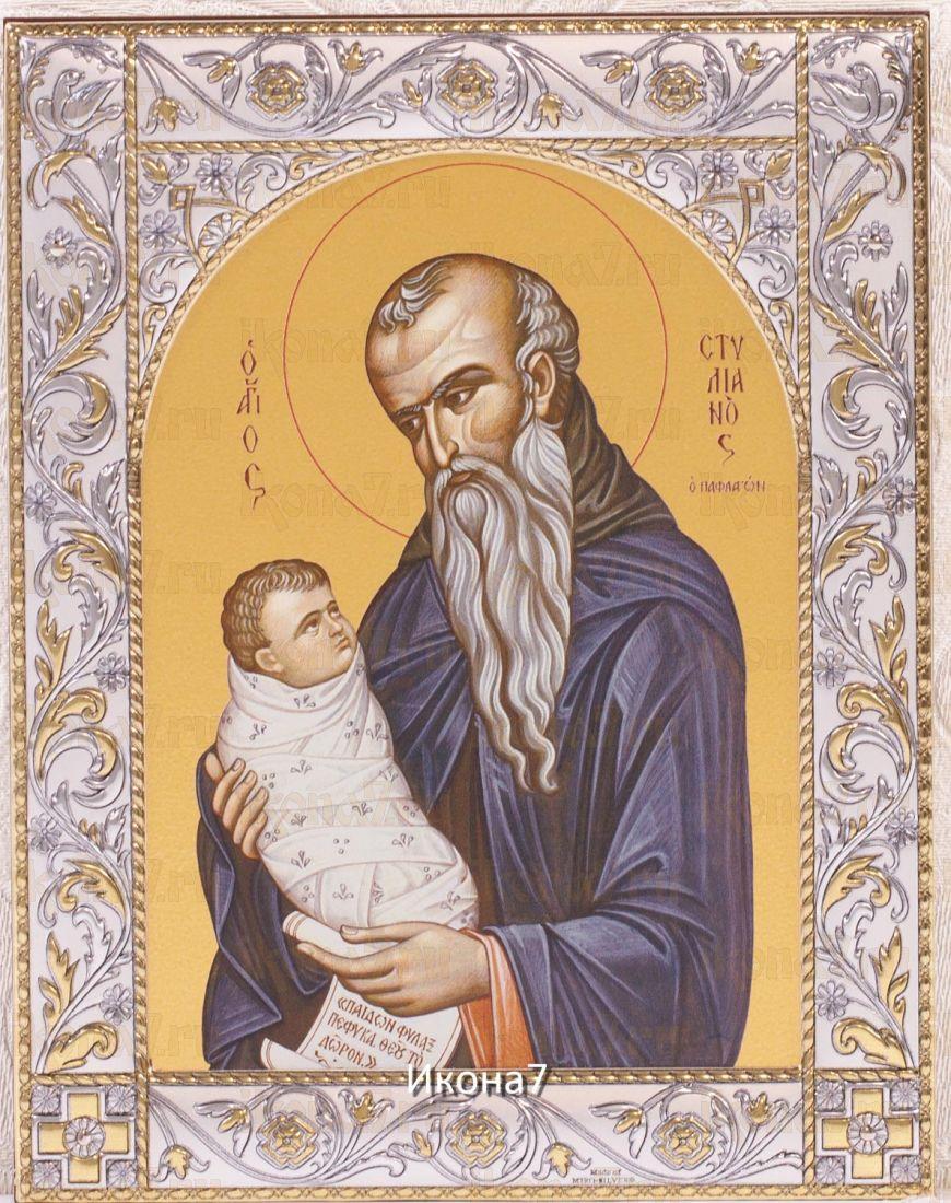 Икона Стилиан Пафлагонский (14х18см)
