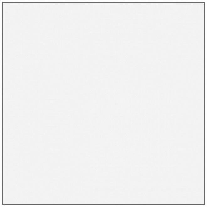 17000 | Граньяно белый