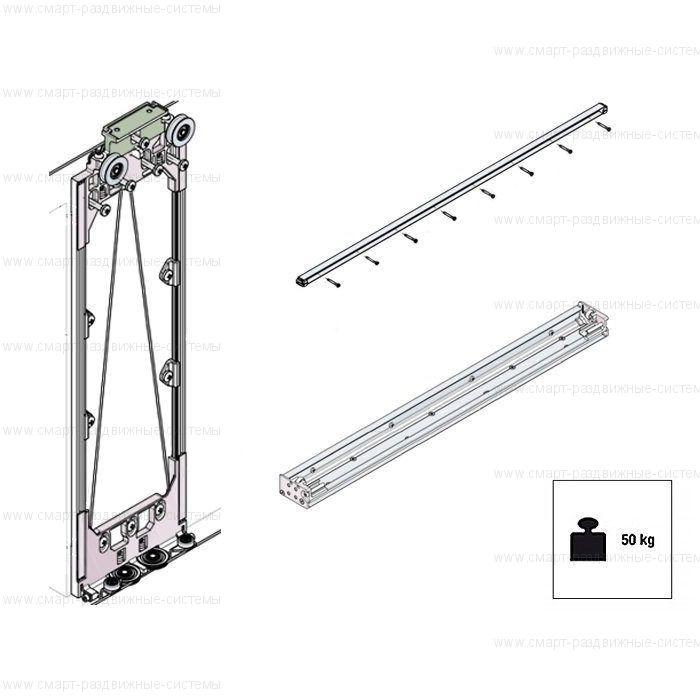 Скрытая раздвижная система Krona Koblenz Tricks для двери до 50 кг