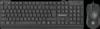 Проводной набор York C-777 RU,черный,мультимедиа