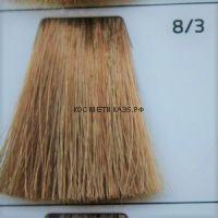 Крем краска для волос 8/3 Светло русый золотистый 100 мл.  Galacticos Professional Metropolis Color