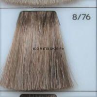 Крем краска для волос 8/76 Светло русый коричнево-фиолетовый  100 мл.  Galacticos Professional Metropolis Color