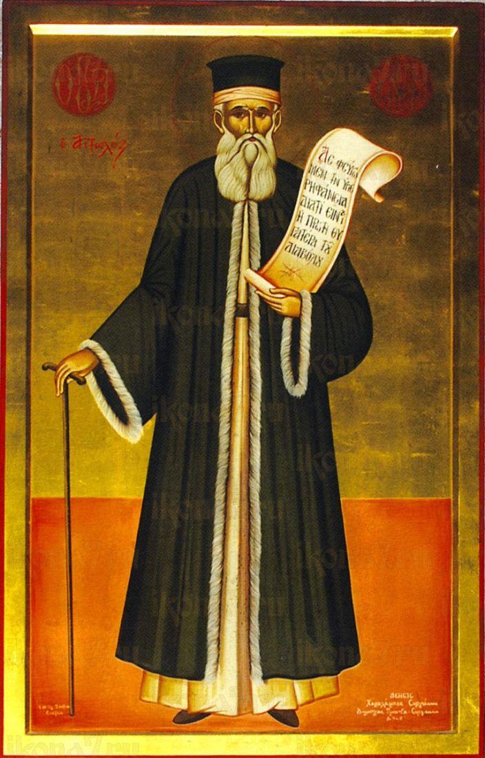 Икона Косма Этолийский  равноапостольный