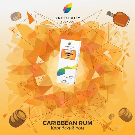Табак Spectrum Caribbean Rum