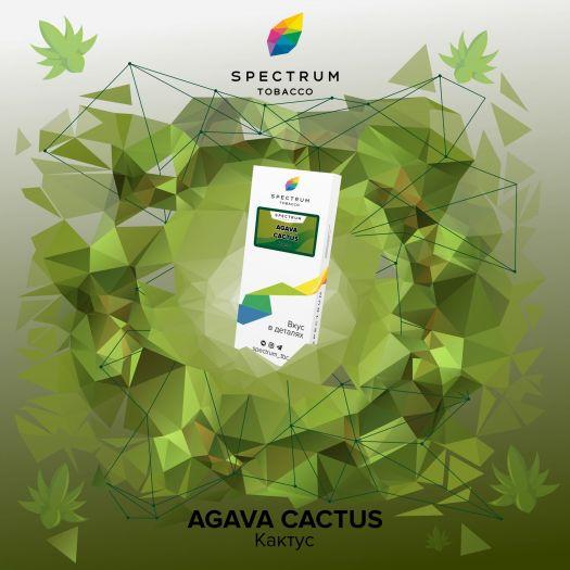 Табак Spectrum Agava Cactus