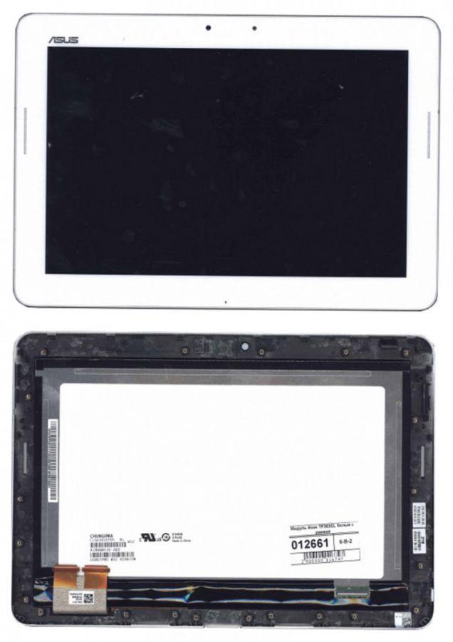 LCD (Дисплей) Asus TF303CL Transformer Pad (в сборе с тачскрином) (в раме) (white) Оригинал