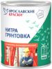 Нитра Грунтовка Ярославские Краски 0.7кг по Металлу Антикоррозионная, Серая