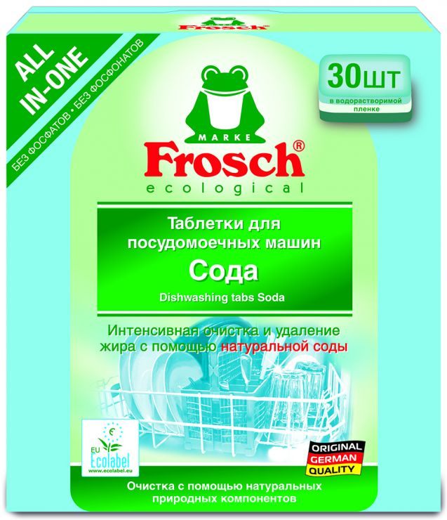 Frosch Таблетки для мытья посуды в ПММ всё в одном 30 шт